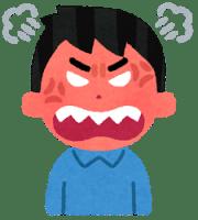 衝動的に怒る男性