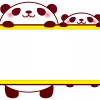 パンダとネームプレート
