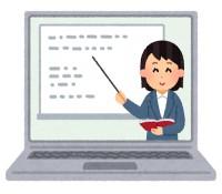 internet_school_e-learning_woman