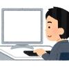 パソコン操作する人