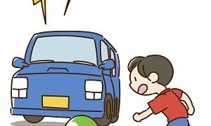 子どもと車