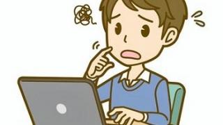 パソコン画面を見てイライラする人